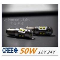 BAY9S H21W LED 50W歐規燈泡 霧燈 汽車 重機GTS300i/ RV250270/ GOLF GTI 七