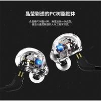 特價下殺【頂級音質】保證正品TaoTronics Duo Free真無線藍牙耳機