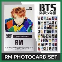 RM  BTS BANGTAN BOYS - MINI POSTCARD PHOTOCARD SET 56pcs
