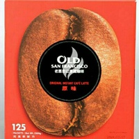 COSTCO 老舊金山原味拿鐵咖啡(三合一)20公克×125包.