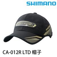 漁拓釣具 SHIMANO CA-012R Limited Pro 帽子 #黑色 #GORE-TEX 防水