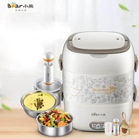 Bear DFH-S2017 Electric Box Stainless Steel Liner Electric Lunch Box Heat The Lunch Box Lunch Box Multifunction Large Capacity
