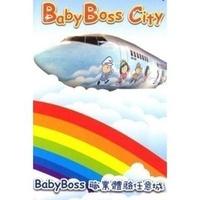 【展覽優惠券】京華城Baby Boss 職業體驗門票(親子票含1大1小) 現票供應 770元/組