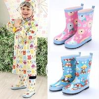 (NG惜福商品) 兒童橡膠雨鞋 汽車 貓頭鷹 (另有同款雨衣) 兒童鞋 雨靴 雨鞋