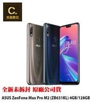 ASUS ZenFone Max Pro M2 (ZB631KL)  空機【吉盈數位商城】