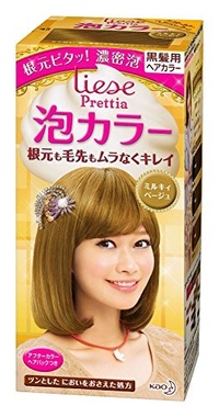 [USA Shipping] Liese Kao Bubble Hair Color Prettia - Milky Beige
