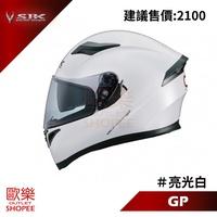 (歐樂免運) SBK GP 白 全罩式安全帽 雙D扣 內墨鏡 加贈鏡片