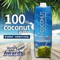 【KOH COCONUT 酷椰嶼】100%椰子汁(1000ml*6罐)
