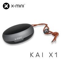 #超好用#耐用  X-mini KAI X1 迷你藍牙無線喇叭