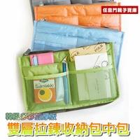 《任意門親子寶庫》袋中袋/化妝包/萬用/整理袋/分隔袋/手提【B040】韓風加厚版收納包中包