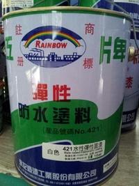 ((小五金•大世界))虹牌 水性彈性水泥漆 防水 白色 1加侖