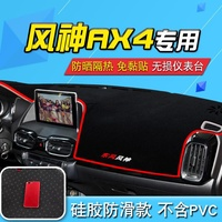 AEOLUS AX4 Modified AX5 vivienne tam Only AX7 Decoration AX3/A30 Accessories Zokotech Dashboard Sun-resistant Dashboard Cover