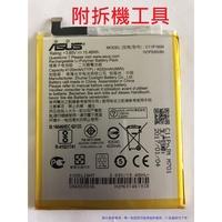 全新附拆機工具》ASUS華碩 ZenFone 3 Max ZC553KL 內建電池 C11P1609 電池 X00DDA