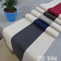 桌巾 棉麻布藝純色素色桌旗 茶幾桌巾茶席禪意中式復古典雅簡約長條布桌巾