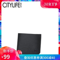 CITYLIFE Citylife Wallet Male 2018 Spring New Style Toothpick with Youth Cowhide Short Leather Wallet