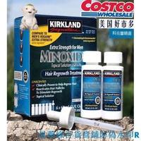 現貨 美國可蘭 kirkland liquid 5% 落健生發 眉毛鬍鬚絡腮鬍子頭髮 生髮液 下標即送毛刷噴頭和滴管
