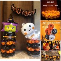 現貨 Halloween來囉【萬聖節 👻立柱 👺三角旗 南瓜燈🎃 糖果袋】萬聖節氣球 南瓜  ~YES好生活