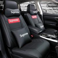 汽車座椅套 汽車椅套 四季通用 時尚潮男個性全包坐墊Nissan Toyota Camry座套