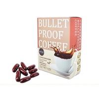 OB液態防彈咖啡膠囊 (30顆/盒)