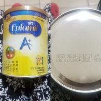 優生1號奶粉2罐~Ring Chang媽咪專屬