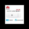 原廠 華為 E3372h-607 4G無線行動網卡 台灣全頻機 E8372h-607 E8372h-153/608