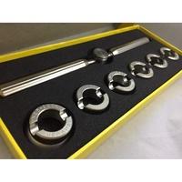 修錶工具 5537代用 勞力士 Rolex 帝陀 TUDOR 開錶器 全鋼六件通用套裝
