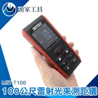 『頭家工具』測距儀 雷射尺 附斜角感應器/輕巧/便利/靈活/準確100m MET-T100