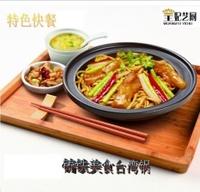 Taiwan Pot Cast Iron Boiler Soup Rice Pot Stewing Pot Hotel with Pot Characteristics Cast-iron Pot Taiwan Pot
