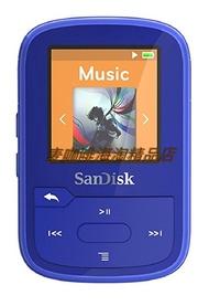 [Shanghai spot] new Sandisk MP3 CLIP Sport Plus ZIP upgrade