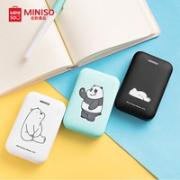 Miniso We Bare Bears - Ice Bear Power Bank 6,000mAh