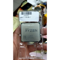 R7 1700 R5 1600 裸U AMD RYZEN現時免運
