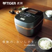 【TIGER 虎牌】日本製頂級款6人份土鍋壓力IH炊飯電子鍋(JPX-A10R-KX)