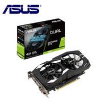 ASUS 華碩 DUAL-GTX1650-O4G 顯示卡