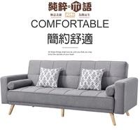 【純粹木語】貝洛卡 北歐風棉麻布三人座沙發/沙發床(二色可選+展開式機能設計)