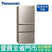 Panasonic國際610L三門玻璃變頻冰箱NR-C610NHGS-N含配【愛買】