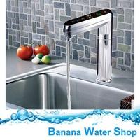【Banana Water Shop】觸控型檯下冷熱飲機TPH-689/TPH689單機版(附快拆式六道RO逆滲透)★免費到府安裝