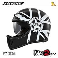任我行騎士部品 M2R MX-2 SV 復古 山車帽 內墨片 超輕量 咖啡風 越野風 彩繪 #7 亮黑