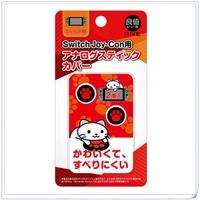 日本良值 紅色組 貓爪 Switch NS joy-con 手把專用 搖桿套 蘑菇頭 矽膠搖桿套 搖桿保護套