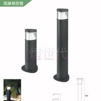 燈世代-舞光 LED  7W 草皮燈 庭院燈 庭園燈 造景燈 步道燈30與50公分高