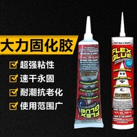 Flex glue strong all-purpose glue, waterproof, sticky metal, plastic, stone, wood, iron, aluminum, g