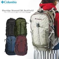 哥倫比亞帆布背包COLUMBIA PU8180 Blueridge Mountain 30L Backpack藍色垅山30L背包雷恩服裝 FIRST LINE