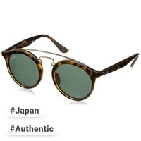 Rayban Ray-Ban genuine sunglasses RB4256F 710/71 47