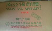 ---妹妹愛亂買----代購南亞保鮮膜(40cm*100M)單支特價
