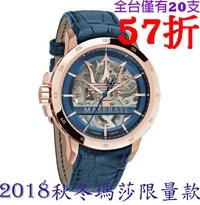 ★MASERATI WATCH★-瑪莎拉蒂限量手錶-R8851119005-錶現精品公司-原廠正貨-鏡面保固一年