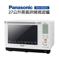 【Panasonic國際牌】27L蒸氣烘烤微波爐(NN-BS603)