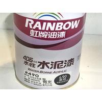 虹牌 油漆 406水性水泥漆 490有光 黑色 (L) 立裝 1公升 室內外 調薄劑自來水 有光黑~現貨