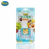 韓國pororo啵樂樂防蚊鈕扣寶寶成人通用兒童防蚊扣