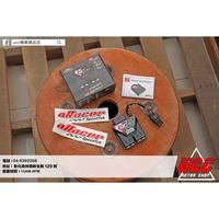 【 UCC機車精品店 】艾銳斯 aRacer RC mini 4C 全取代 噴射電腦 SMAX FORCE 四代勁戰