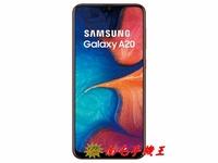 《南屯手機王》SAMSUNG Galaxy A20 4G/32G 6.4吋 指紋辨識、臉部解鎖【  宅配免運費】