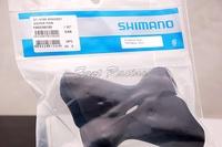 SHIMANO 6700 Ultegra 10S 煞變把 煞車 把套 Y6SC98180 ☆【跑的快】☆
